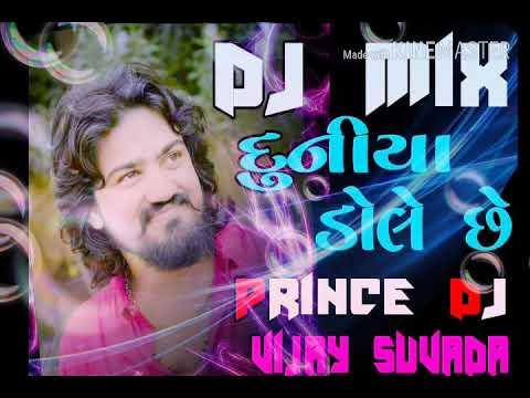 https://youtube-to-mp3 live/duniya-dole-che-vijay-suvada-mp3-song