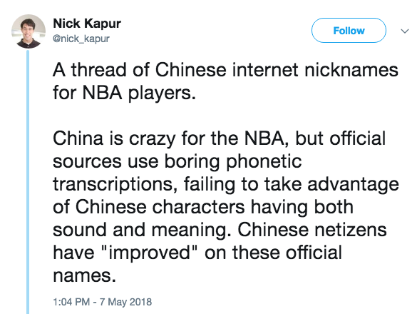 Nick Kapur Follow A Thread Of Chinese Internet Nicknames For
