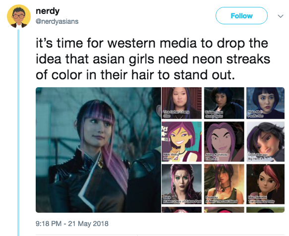 Asian Hair Streak Know Your Meme