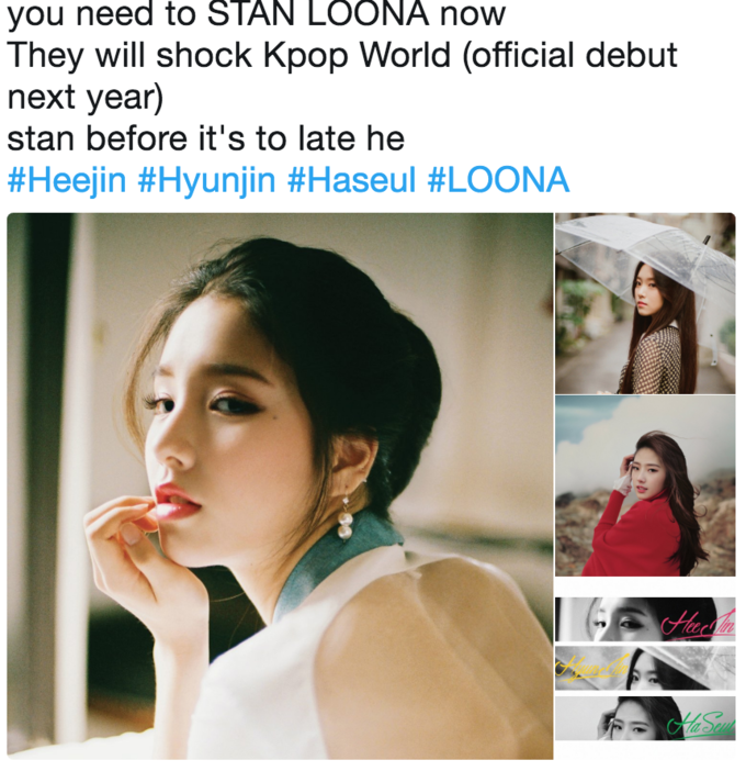 Stan Loona Know Your Meme