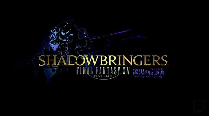 Final Fantasy XIV | Know Your Meme
