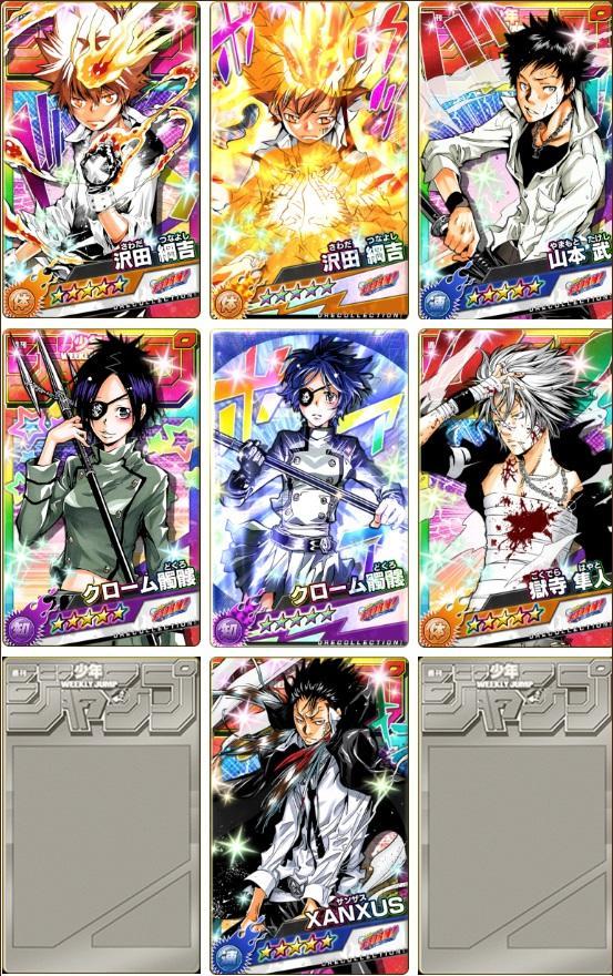 Shonen Jump Ore Collection 5 Star Katekyo Hitman Reborn Cards