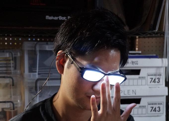 Come Again Eyes On Glasses Meme