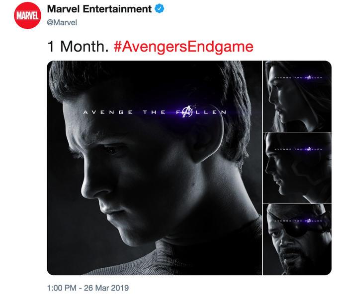 Avenge The Fallen Poster Parodies Know Your Meme