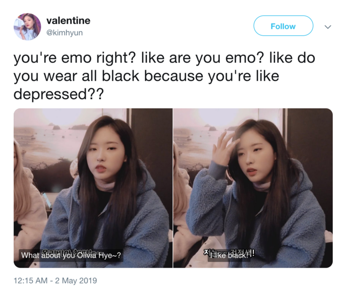 Are You Emo?