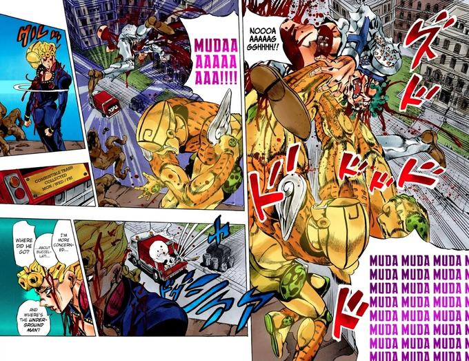 Seven-Page Muda | Know Your Meme