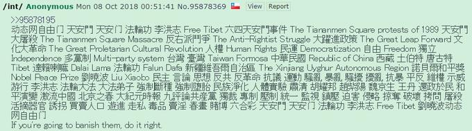 1989 Tiananmen Square Protests Know Your Meme Every year before the anniversary of the tiananmen square massacre on june 4, the chinese government begins to exert even more control over what information people can access online. 1989 tiananmen square protests know