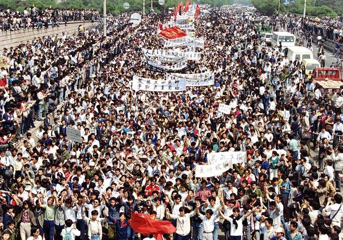1989 Tiananmen Square Protests Know Your Meme Pastebin is a website where you can store text online for a set period of time. 1989 tiananmen square protests know