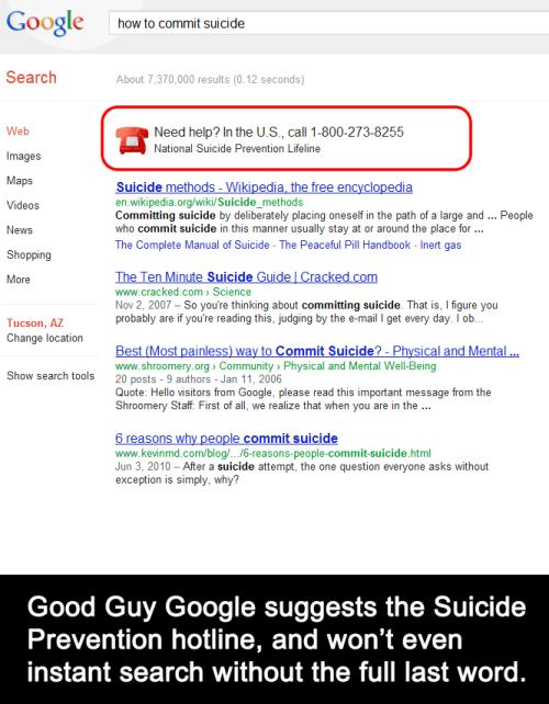 Google Vs Bing Know Your Meme