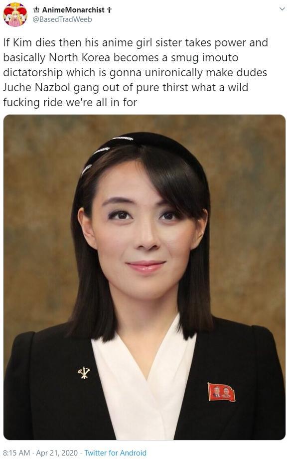 Kim Yo Jong Know Your Meme