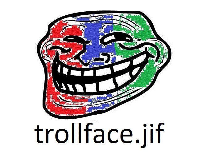 trollface coolface problem know your meme - 681×501