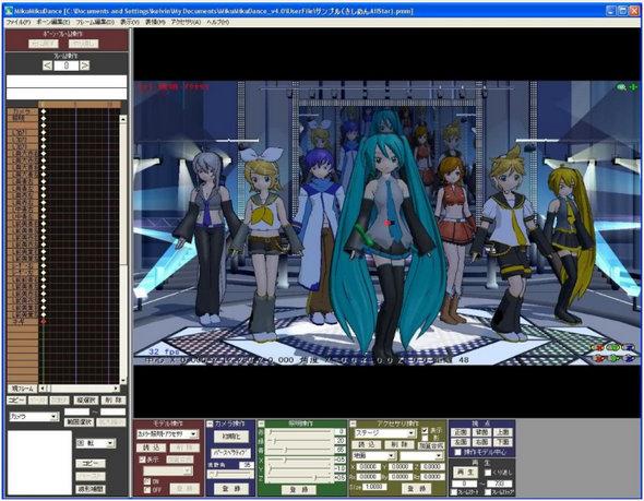 Vocaloid hatsune miku software download