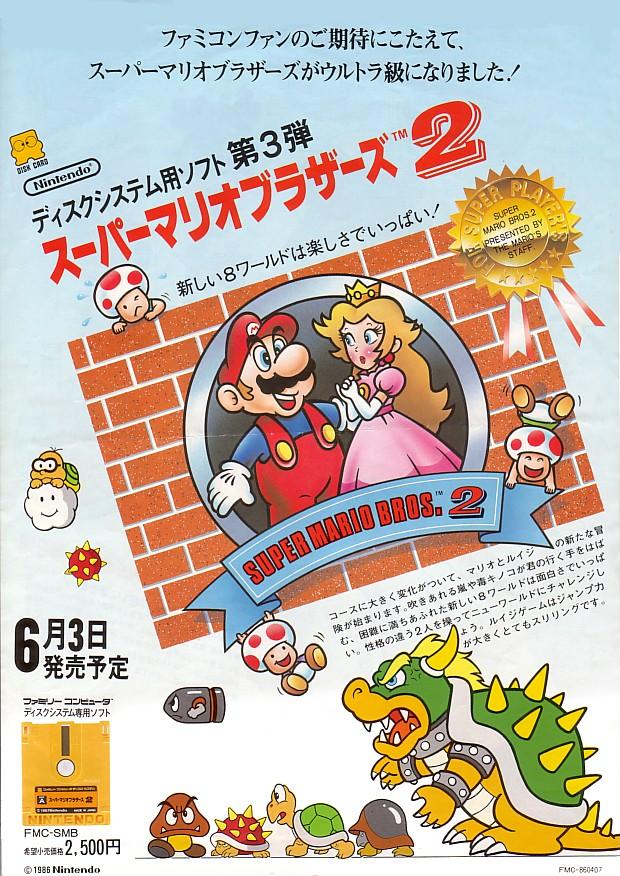 Image 242846 Super Mario Know Your Meme