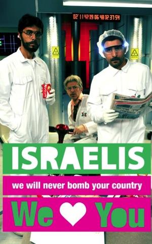 לשנה הבאה בטהראן !האיראנים ישגרו טילים על תל אביב וחיפה וישראל תשגר להם פרחים ונשיקות או טילים גרעינים? Cf7