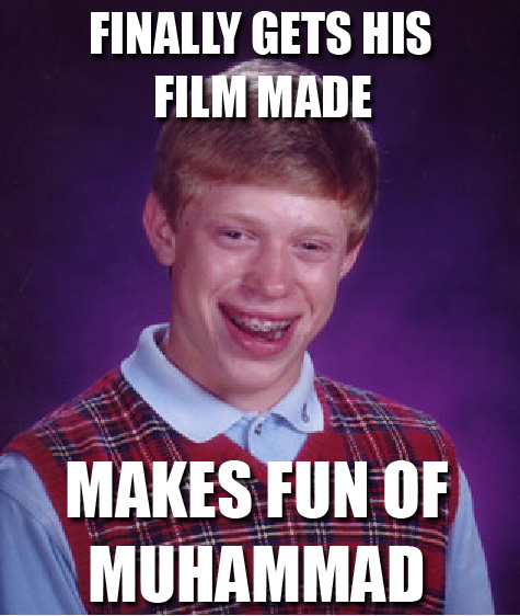 Brian Amateur Film Director Bad Luck Brian Know Your Meme