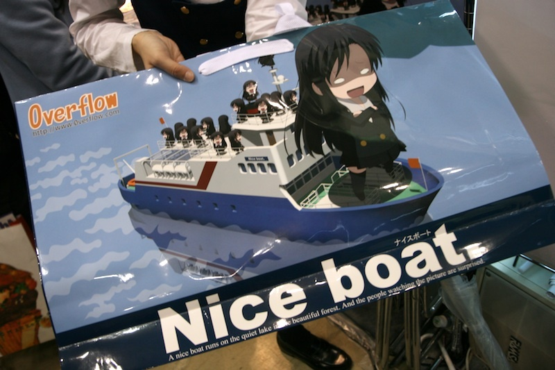 My 2000th Image Nice Boat Know Your Meme