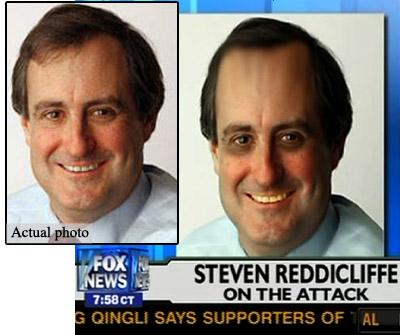 Image - 583843] | Fox News | Know Your Meme
