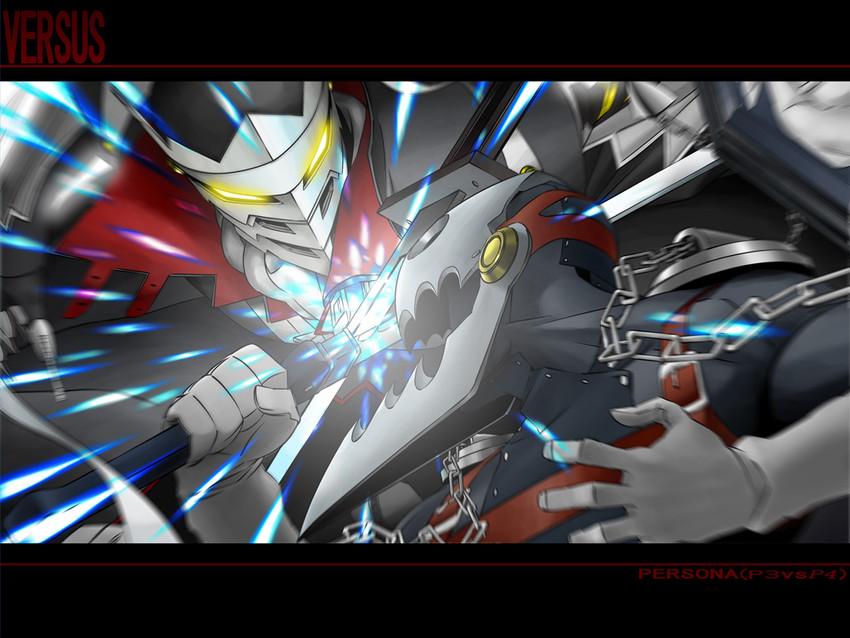 Izanagi Vs Thanatos Megami Tensei Persona Know Your Meme