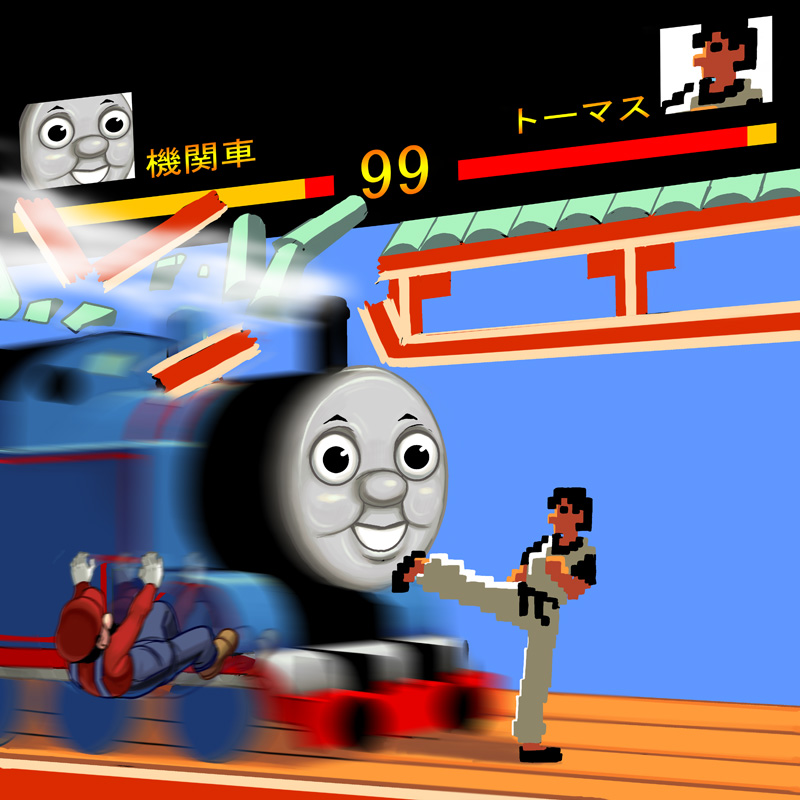 My bet is on Thomas | Crossover | Know Your Meme