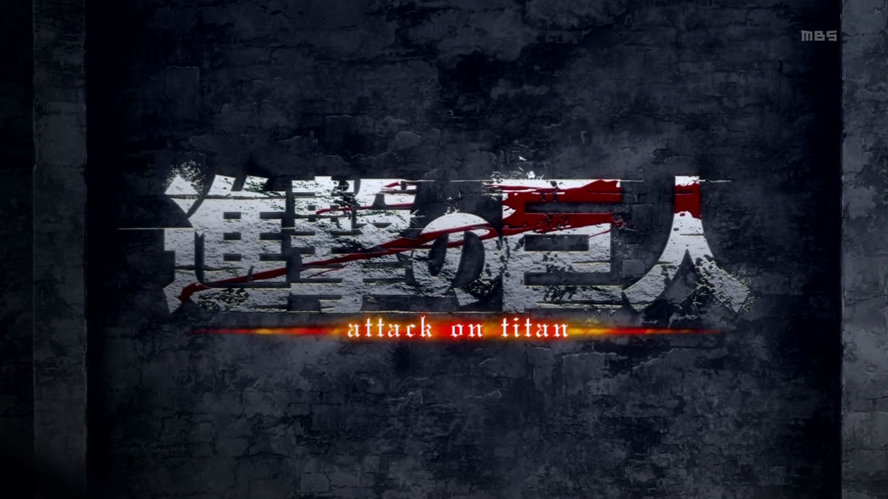 Attark Om Titan Attack On Humanity In Chains Eren Yeager Text Phenomenon