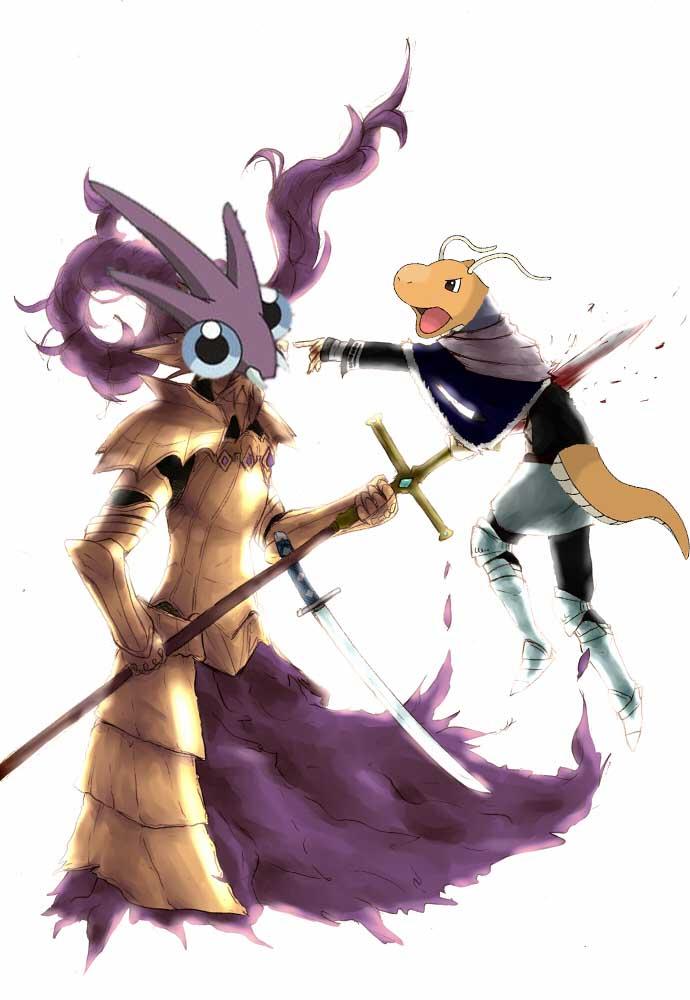 Atv The Dragonslayer Twitch Plays Pokemon Know Your Meme