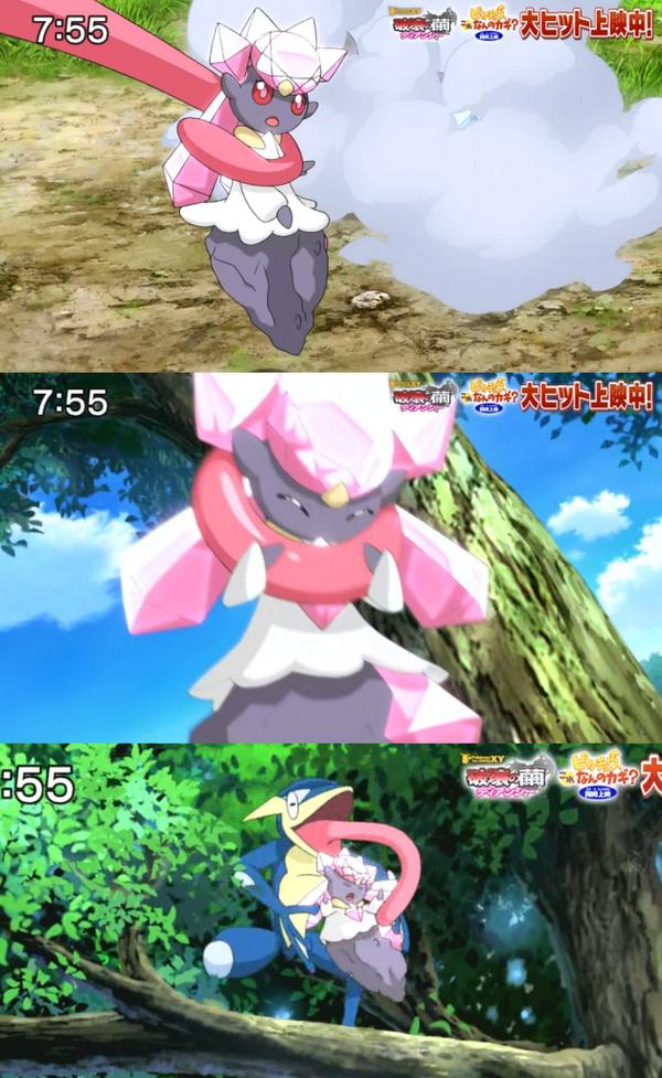 Image 796642 Pokémon Know Your Meme