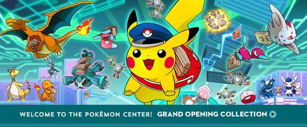 pokemon center website banner with porygons pokémon know your meme