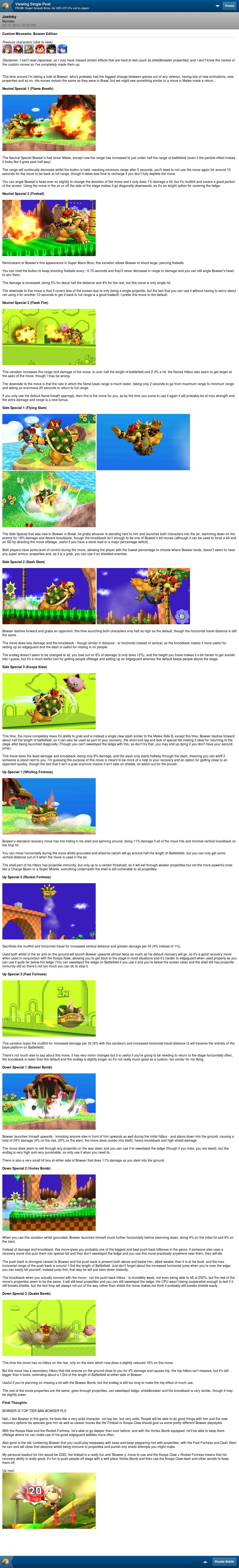 Bowser S Custom Moves Super Smash Brothers Know Your Meme