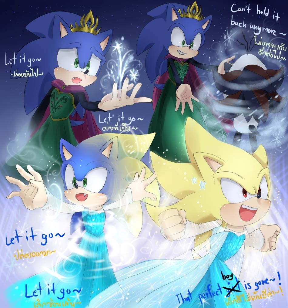 Let It Go Fast Sonic The Hedgehog Know Your Meme