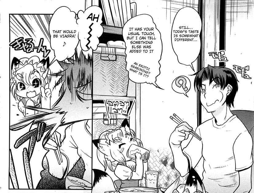 Cuisine Hentai