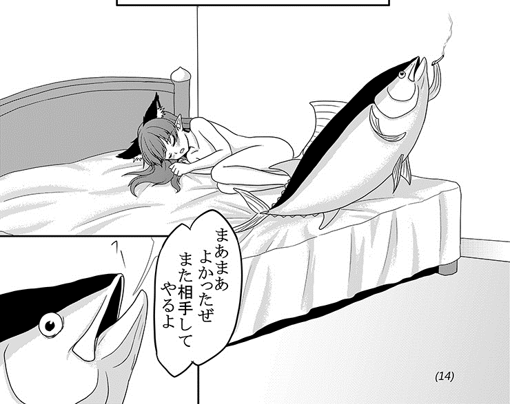Never forget pink fish woman hentai