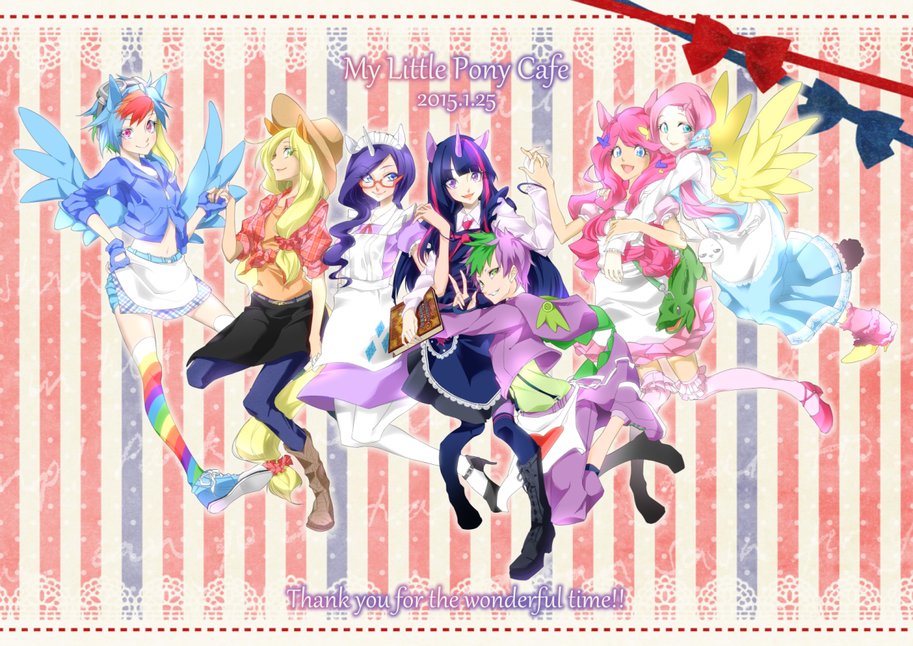 What If Mlp Went Full Anime My Little Pony Friendship Is Magic Know Your Meme