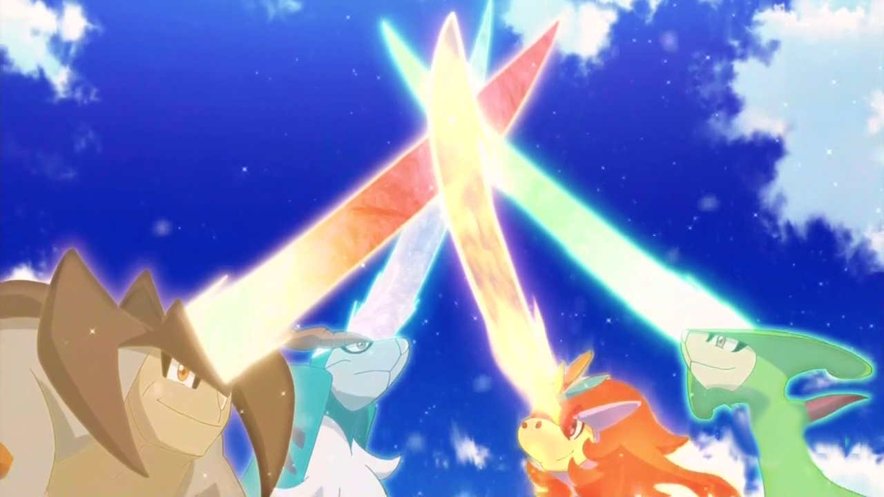 Swords Of Justice Oath Pokemon Know Your Meme