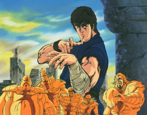 Fist of the north star ken brilliant