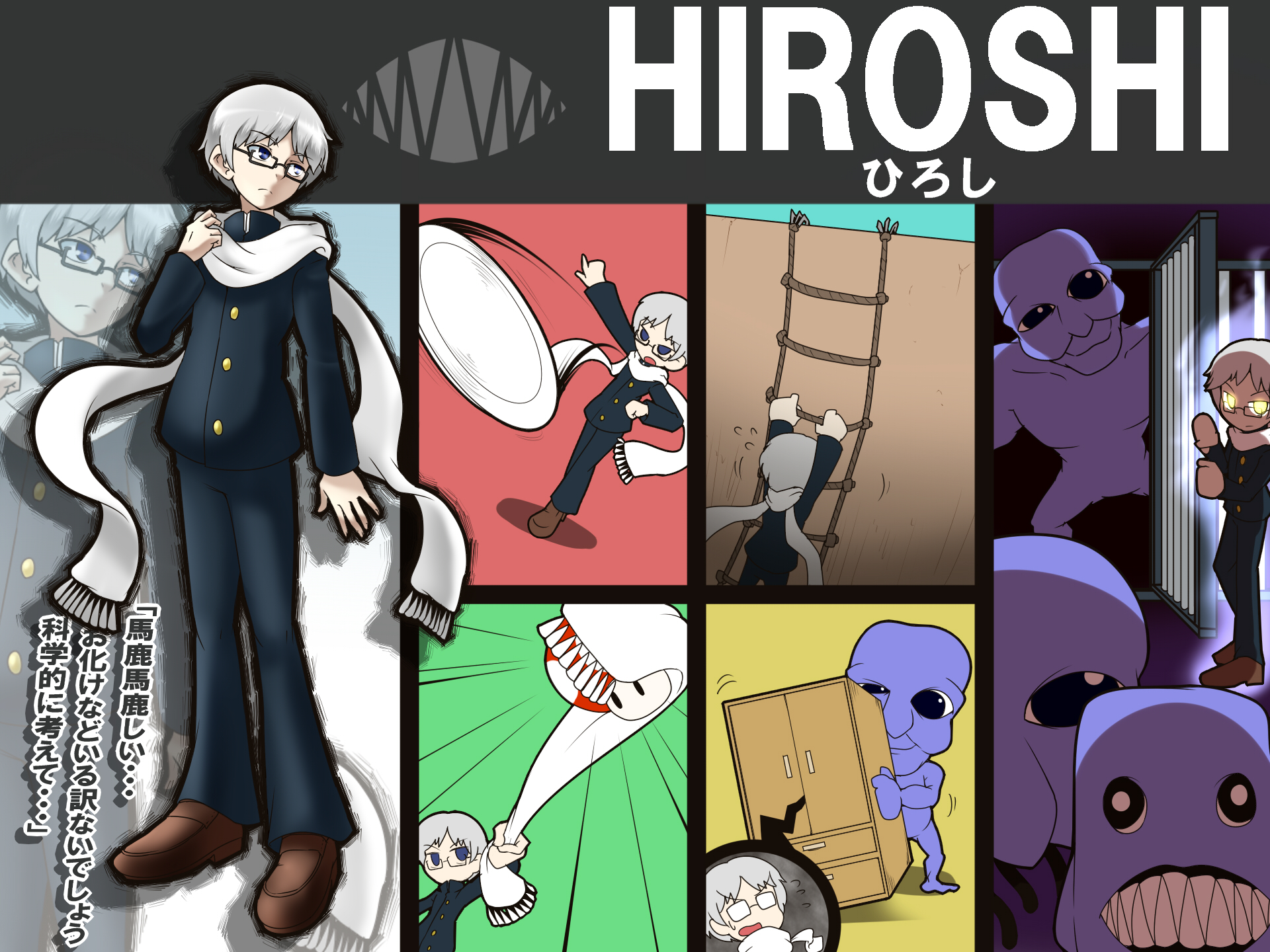 Hiroshi From Ao Oni Join The Battle Rpg Maker Games Know Your