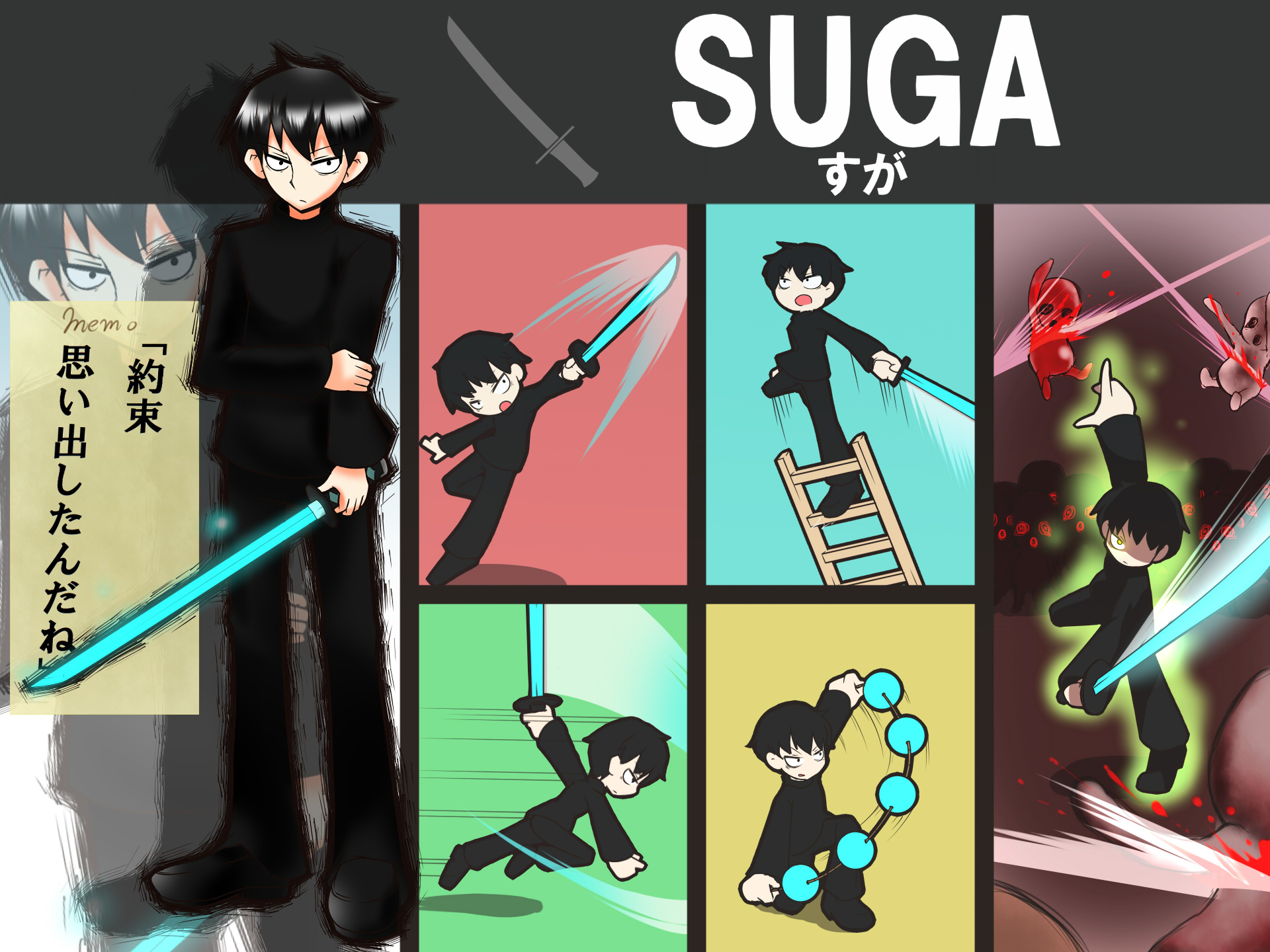 Suga From Forest Of Drizzling Rain Join The Battle Rpg Maker