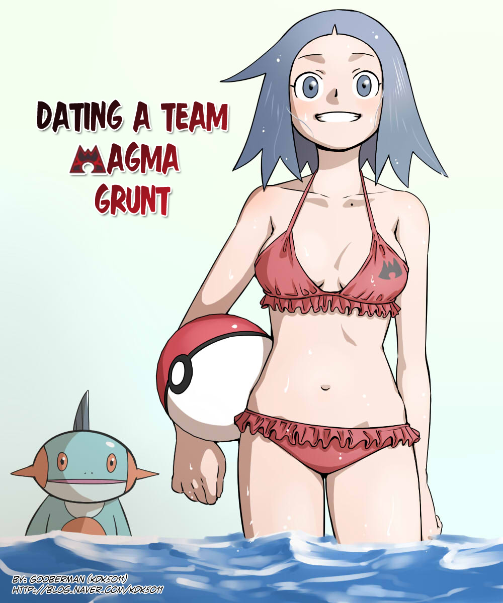 Dating a team magma grunt english