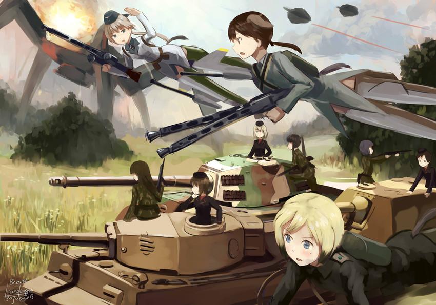 Kantai Collection Weapon Anime