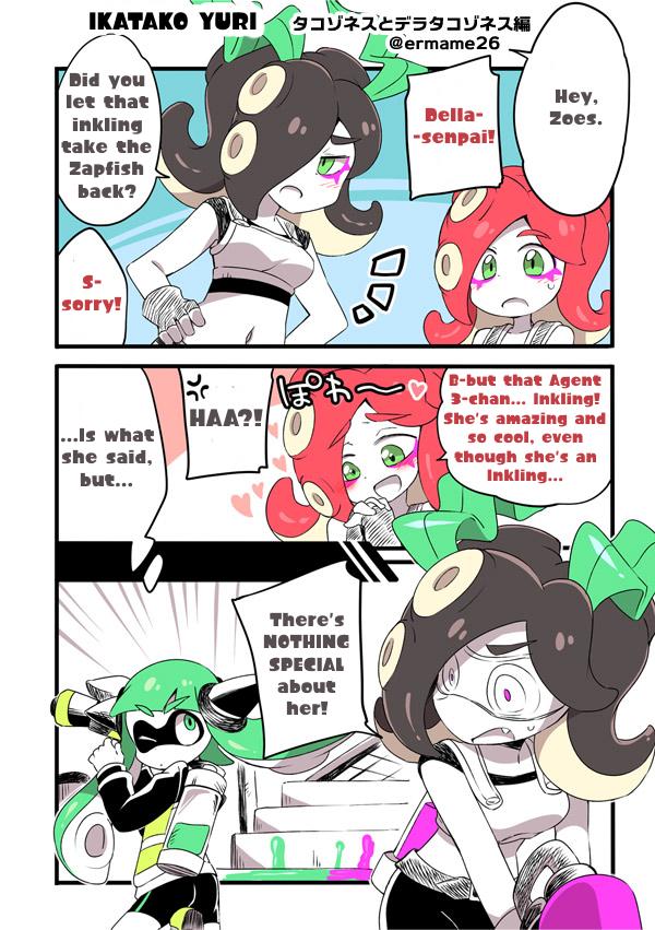 Ikatako Yuri Elite Octoling Time Page 1 Splatoon Know Your Meme