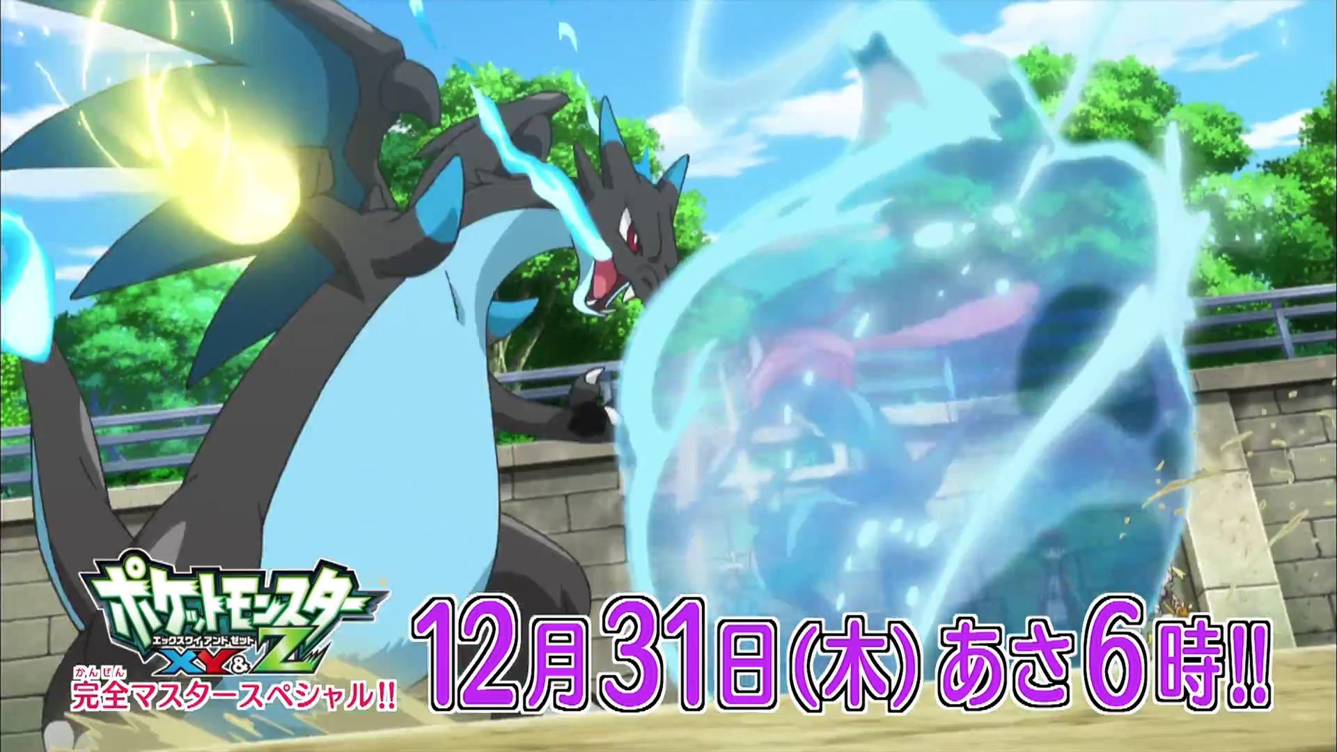 Mega Charizard X Vs Greninja Pokemon Know Your Meme