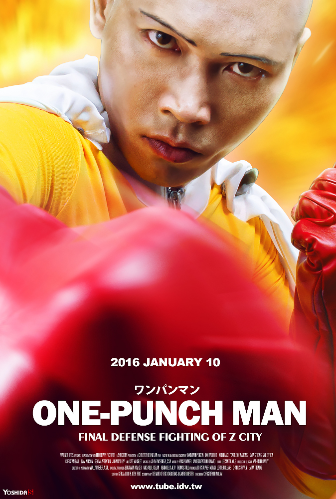 2016 JANUARY 10 ONE PUNCH MAN FINAL DEFENSE FIGHTING OF Z CITY