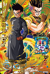 time patrol goten and time patrol gotenks for dragon ball heroes