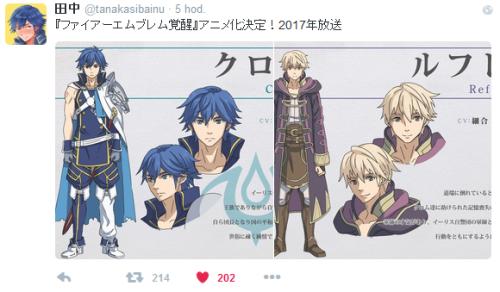 awakening getting an anime april fool fire emblem know your meme