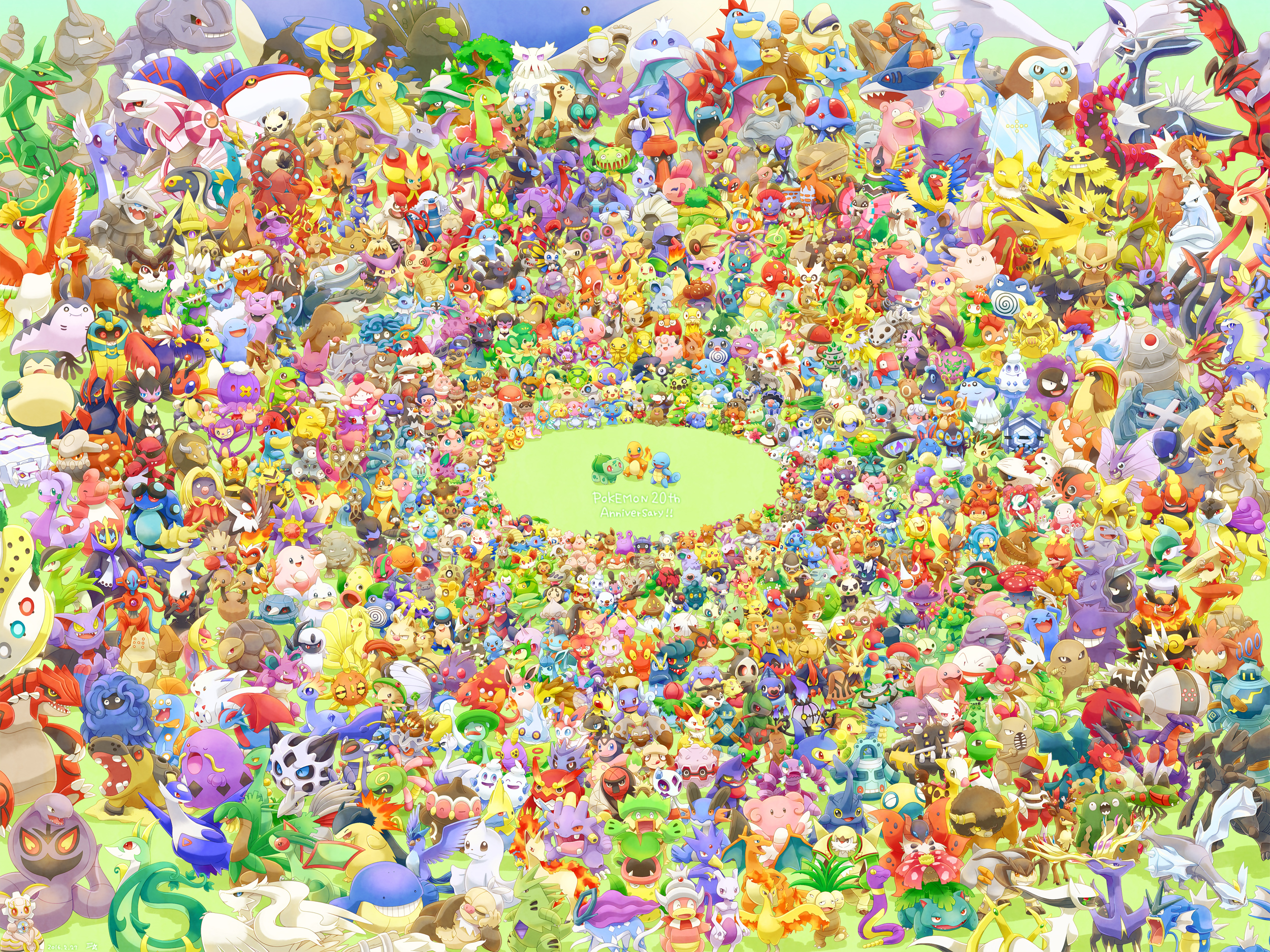 All pokemon as of april 2016 pokmon know your meme thecheapjerseys Image collections