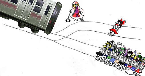 Train Problem The Trolley Problem Know Your Meme