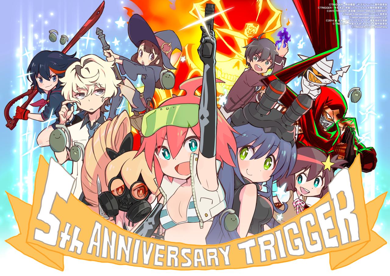 Happy 5th Anniversary Trigger Studio Trigger Know Your Meme