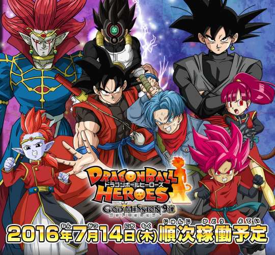 Dragon Ball Heroes God Mission 9