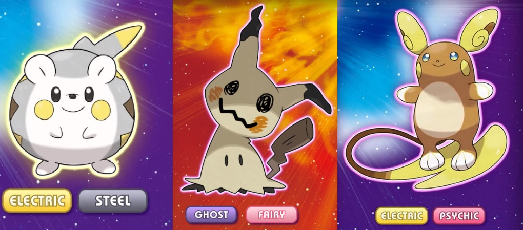 what is this the pika parade pokémon sun and moon know your meme