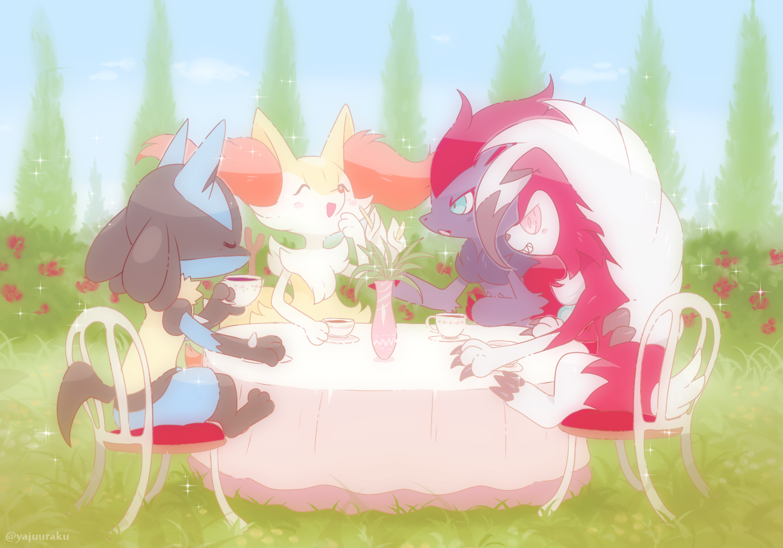 Furry Tea Party Pokémon Sun And Moon Know Your Meme