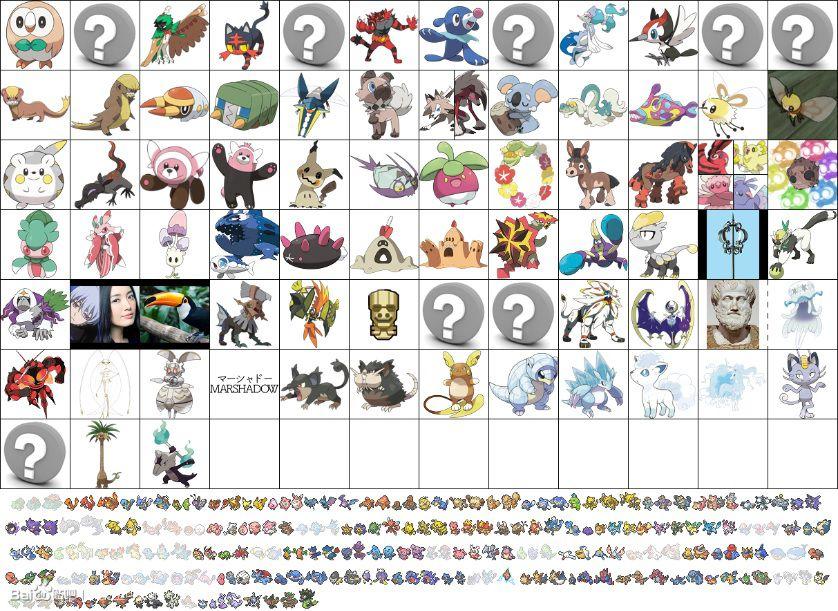 list of pokemon in omega ruby